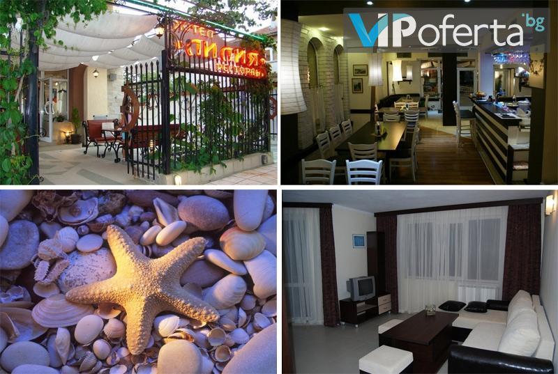 Еднодневен пакет през цялото лято в Хотел ресторант Лилия 2, Приморско