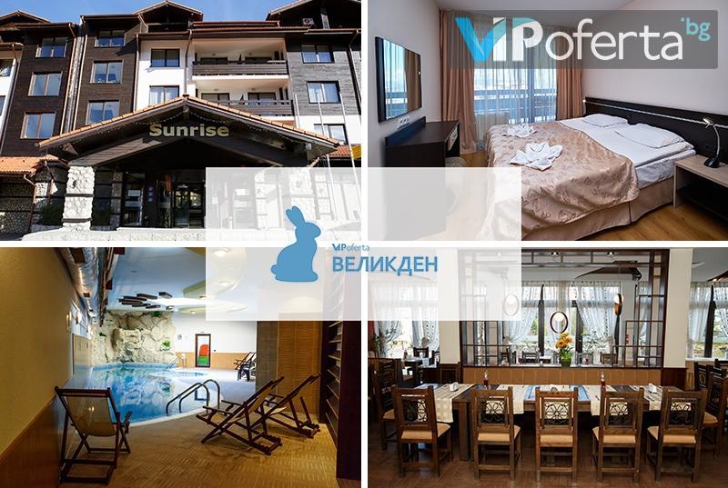 Еднодневен пакет на база All Inclusive + ползване на басейн и СПА в Сънрайз Парк Хотел 4*, Банско