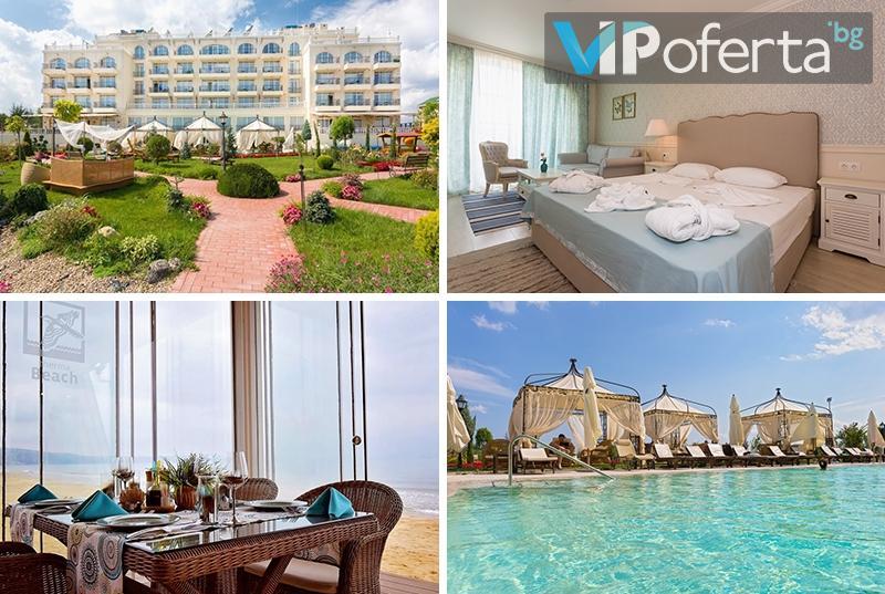 Пакети със закуска + минерален басейн и СПА от Балнео хотел Терма Палас 5*