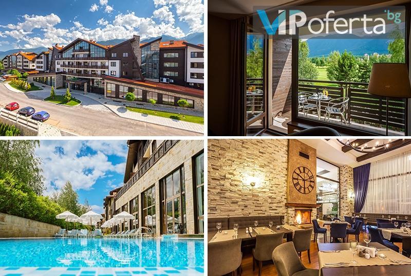 Уикенд пакет със закуска + вътрешен басейн и релакс зона от ТЕРРА Комплекс, Банско