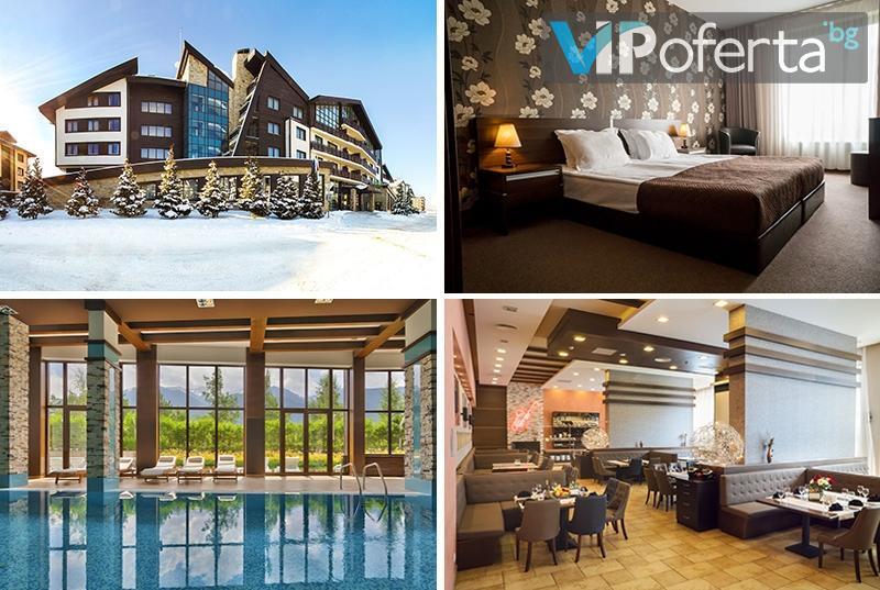Уикенд пакет със закуска, ползване на басейн и безплатно ски