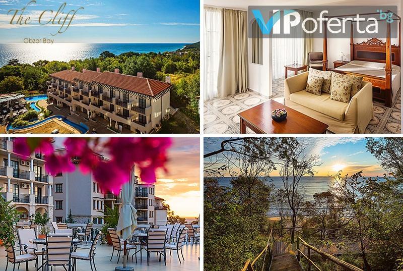 Еднодневен пакет със закуска или закуска и вечеря, външни басейни и див плаж на метри от  The Cliff Beach & Spa Obzor Bay