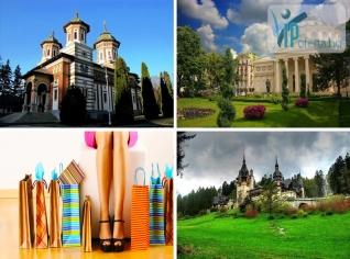 Last minute екскурзия до Румъния