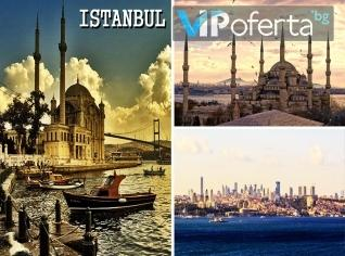 Приказка в Турция