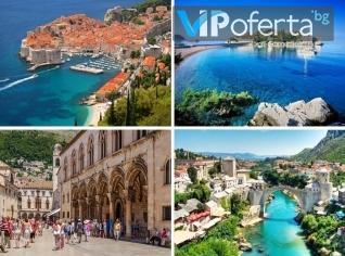 Една по различна екскурзия за Дубровник