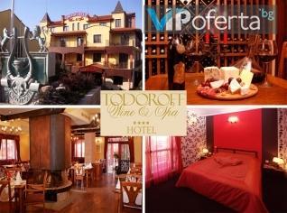 Почивка в Hotel TODOROFF