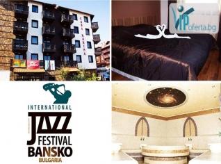 Международния Джаз фестивал в Банско