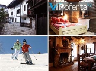 Ски почивка в Банско