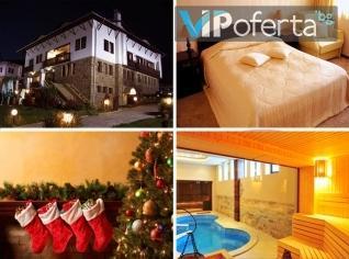 Коледа в Арбанаси