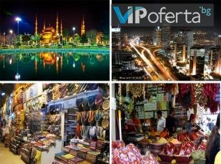 Приказка в Истанбул