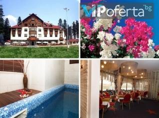 Почивка в Боровец