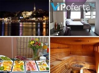 Почивка за двама в Белград - Сърбия