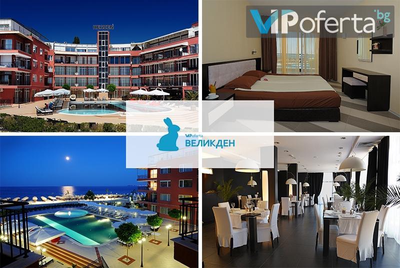 Двудневен и тридневен пакет на база Ultra All Inclusive + отопляем басейн, програма и изненади в Хотел Хевън****, Слънчев бряг