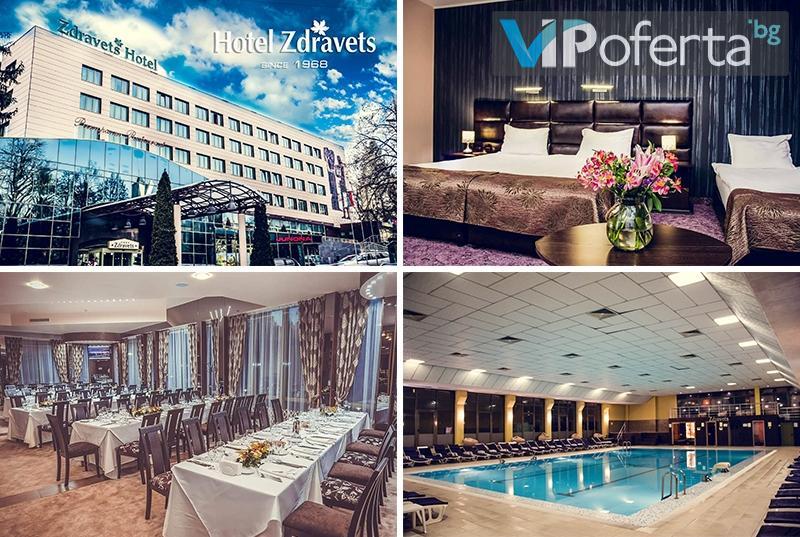 Еднодневен пакет със закуска и вечеря + ползване на басейн и СПА в Хотел Здравец Wellness & SPA****