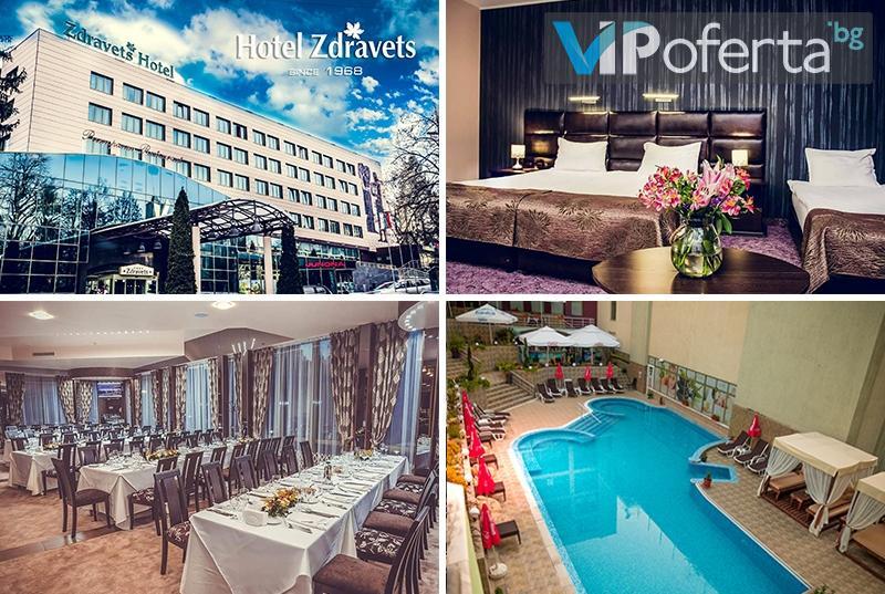 Еднодневен пакет със закуска, обяд и вечеря + ползване на басейн и СПА в Хотел Здравец Wellness & SPA****